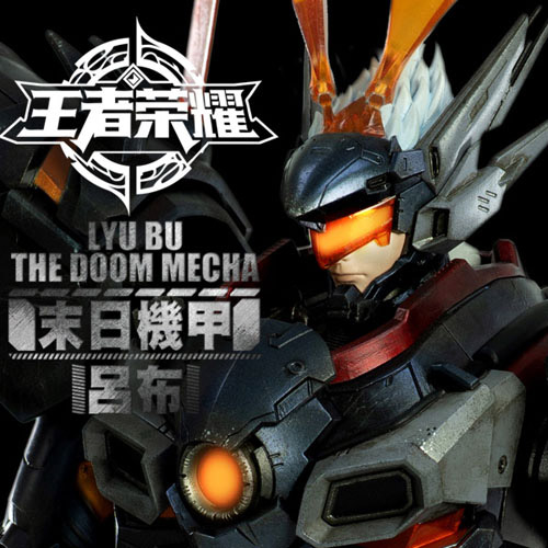 (예약) Lyu Bu The Doom Mecha - Honor of Kings / 3Z0117