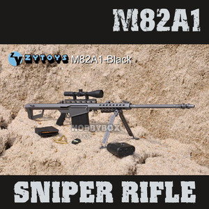 (입고) M82A1 Sniper Rifle / Black